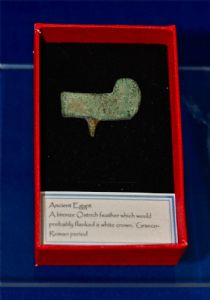 "A pleasant Ancient Egyptian Bronze ""Ostrich feather plume"" from the white crown on a votive statuette. SOLD"